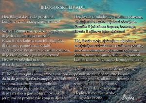 Bilogorske livade