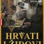 Hrvati i Židovi web