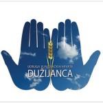 UBH_Duzijanca_logo