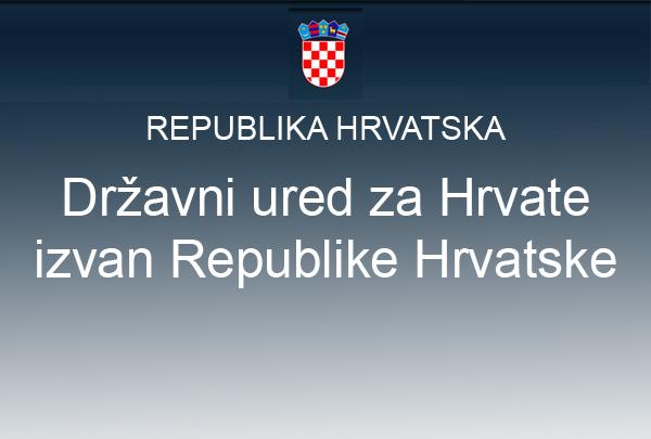 ured_za_hrvate_izvan_republike_hrvatske1