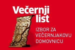 vecernji_domovnica